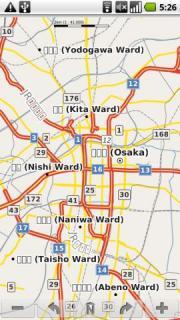 TravelBook Osaka