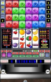 Trax Fruit Slot Machine