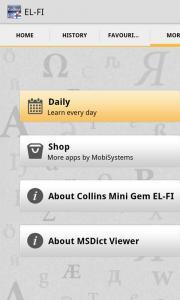 Collins Mini Gem EL-FI