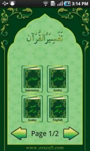 Islamic Plus