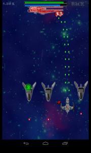 Space Rumba