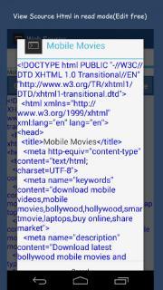 html console