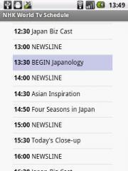 NHK World Tv Schedule