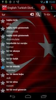 English Turkish Dictionary FREE