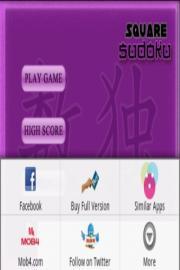 Square Sudoku