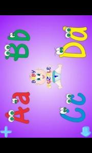 Baby Puzzle I