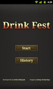 Drink Fest