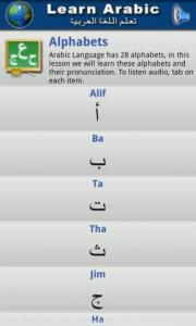 Learn Arabic (Text and Audio)