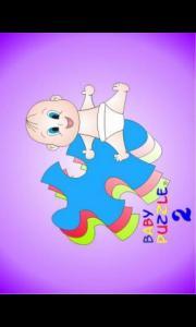 Baby Puzzle II