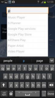 App Search Widget