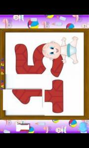Baby Puzzle III