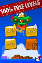 UFO Gravity