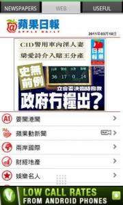 AG Hong Kong Newspapers FREE