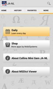 Collins Mini Gem JA-NL