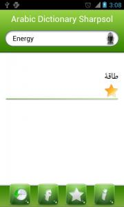 Arabic Dictionary Sharpsol