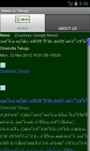 News in Telugu