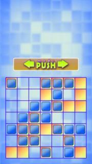 Push Pull Puzzle