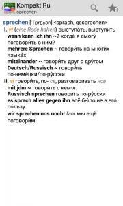 Kompaktwörterbuch Russisch
