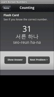 Learn Korean Numbers