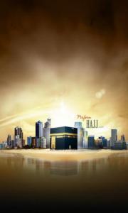 Ramadan Wallpapers