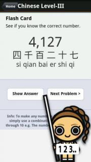 Learn Chinese Numbers