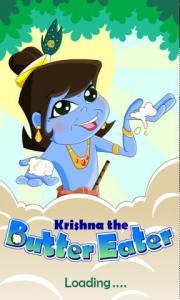 Krishna the ButterEater