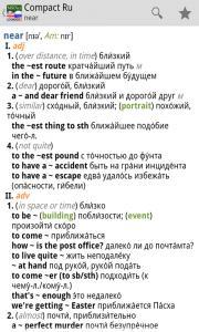 Compact English-Russian
