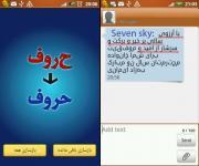 Reshape SMS Demo