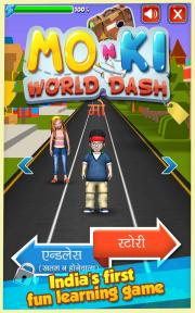 Mo n Ki World Dash