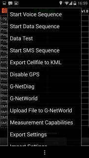 G-NetLog (trial)