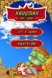 Hanuman Jump