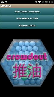 Crowdout