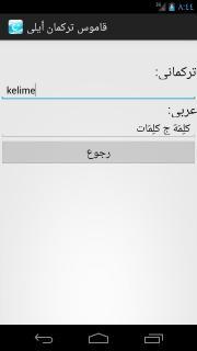 Türkmeneli Sözlükü