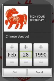 Chinese Voodoo