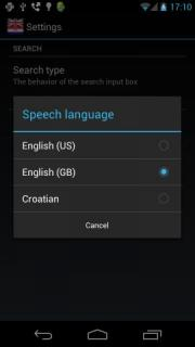 English Croatian Dictionary FREE