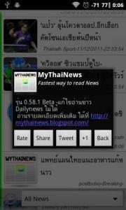 MyThaiNews