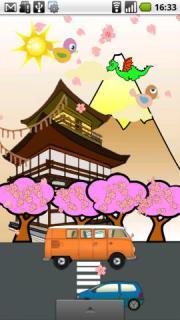 2D Sakura Town