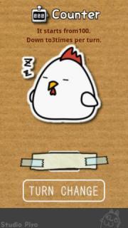 ChickenTimer