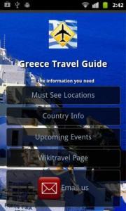 GreeceTravelGuide