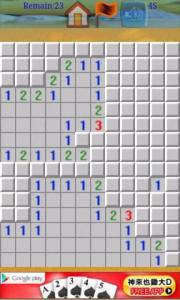 MineSweeper with Multi-level