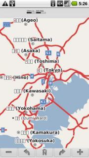 TravelBook Tokyo
