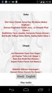 Hanuman Chalisa Audio