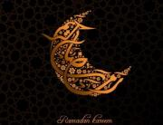 New Islamic wallpapers