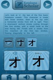 Katakana Scholar Lite
