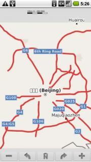 TravelBook Beijing