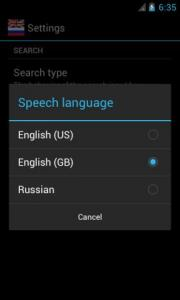 English Russian Dictionary FREE