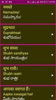 Learn Hindi From Telugu Pro