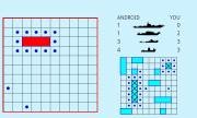 Simple BattleShip