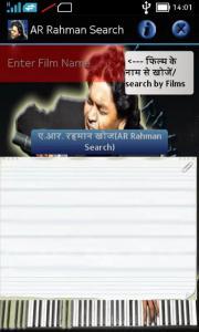 ARRahman Search