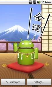 Maneki Neko LiveWallpaperHD